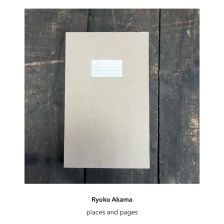 Ryoko Akama - places and pages